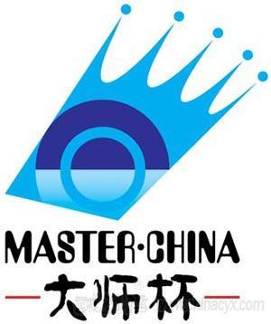 大师杯logo2.jpg