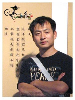 gh-photo.jpg